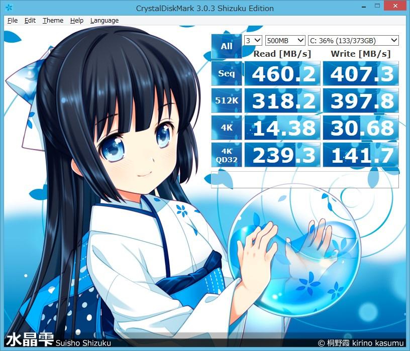 Software | SuishoShizuku com