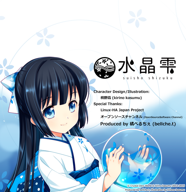 ShizukuAbout-100